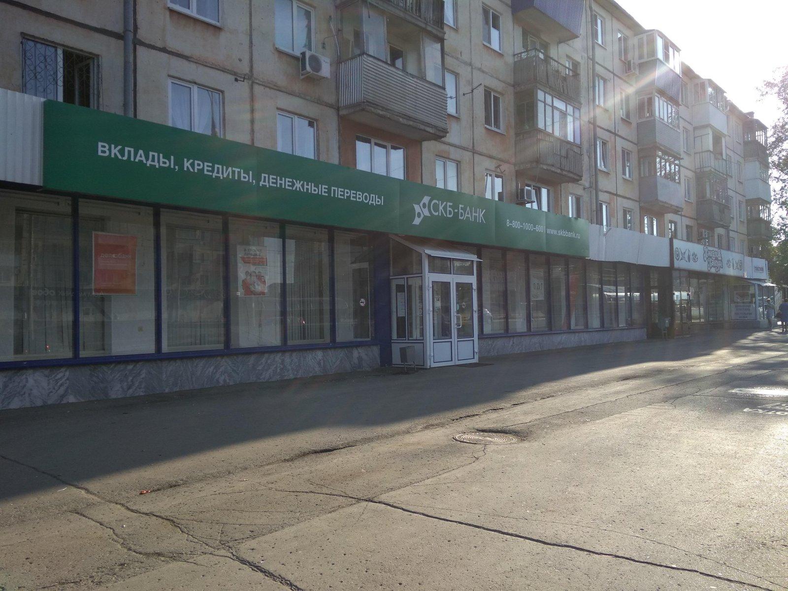 Телефон booking com в москве