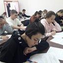 ZStarKZ World education, центр международного образования
