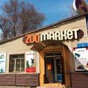 ZooMarket.kz, сеть зоомагазинов