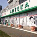 ЕнисейМед проф, ООО, сеть аптек