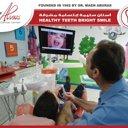 Dr. Aburas Dental Center